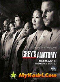 გრეის ანატომია სეზონი 4 / Grey`s Anatomy Season 4