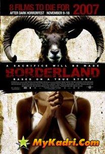 შიშის ზღვარს მიღმა / Borderland