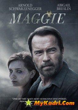 მეგი / Maggie