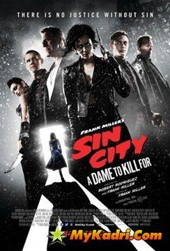 ცოდვების ქალაქი 2 / Sin City: A Dame to Kill For