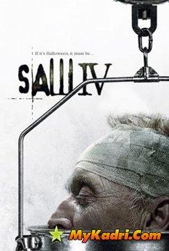 ხერხი 4 / Saw IV