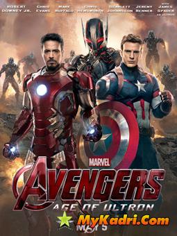 შურისმაძიებლები 2 ალტრონის ერა / Avengers: Age of Ultron