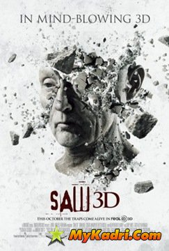 ხერხი 7 / Saw 7 3D: The Final Chapter