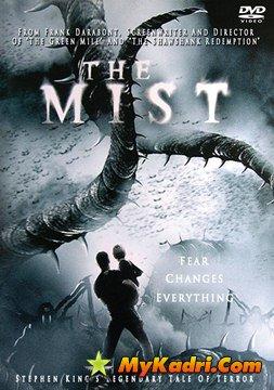 ბურუსი / The Mist