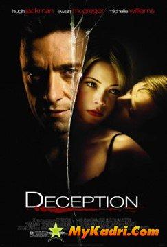 კონტაქტების სია / Deception