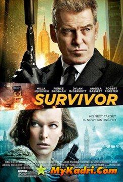 გადარჩენილი / Survivor