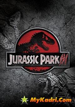 იურიული პერიოდის პარკი 3 / Jurassic Park III