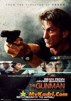 განმენი / The Gunman