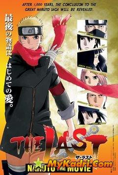 უკანასკნელი ნარუტო / The Last: Naruto the Movie
