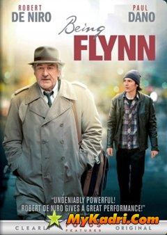 იყო ფლინი / Being Flynn