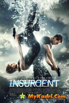 Insurgent / მეამბოხე