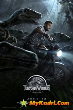 იურული პერიოდის სამყარო / Jurassic World