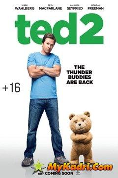 ტედი 2 / Ted 2