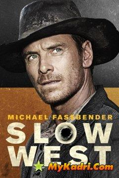 შენელებული დასავლეთი / Slow West