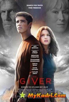 The Giver / დამრიგებელი