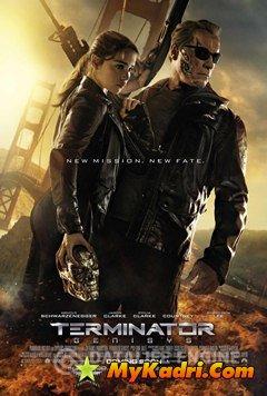 ტერმინატორი 5 გენეზისი / Terminator Genisys