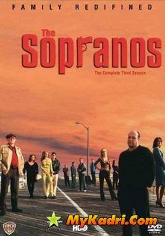 სოპრანოს კლანი სეზონი 3 / The Sopranos Season 3