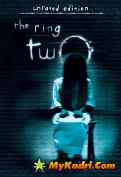 ზარი 2 / The Ring Two
