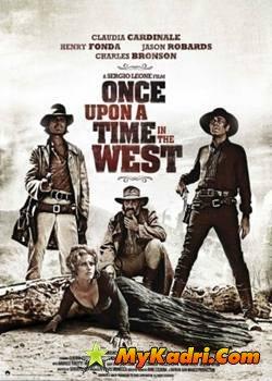 ერთხელ ველურ დასავლეთში / Once Upon a Time in the West