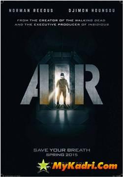 Air / ჰაერი poster