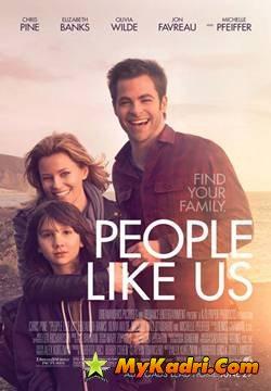 ჩვეულებრივი ადამიანები / PEOPLE LIKE US