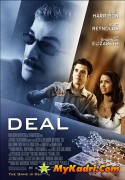 Deal / მოთამაშეები