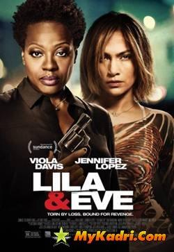 Lila & Eve / ლილა და ევა
