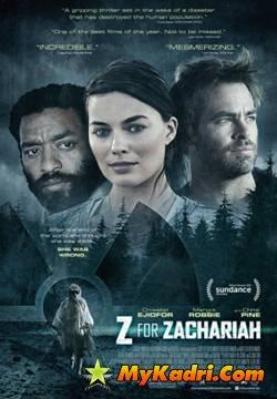 Z for Zachariah / ზ ნიშნავს ზაქარიას