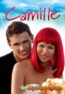 კამილა / Camille