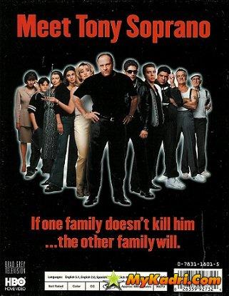 სოპრანოს კლანი სეზონი 5 / The Sopranos Season 5