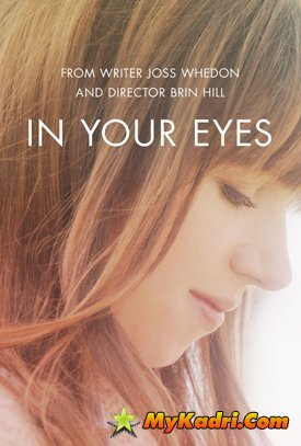 In Your Eyes / შენს თვალებში