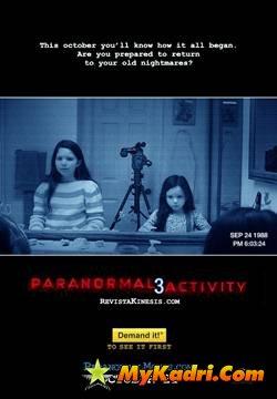 Paranormal Activity 3 / პარანორმალური მოვლენა 3