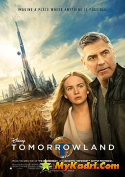 მომავლის მხარე / Tomorrowland