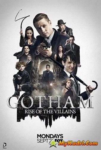 გოთჰემი სეზონი 2 / Gotham Season 2