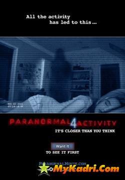 Paranormal Activity 4 / პარანორმალური მოვლენა 4