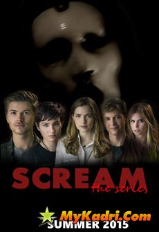 კივილი სეზონი 1 / Scream season 1