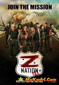 ერი Z სეზონი 2 / Z Nation Season 2