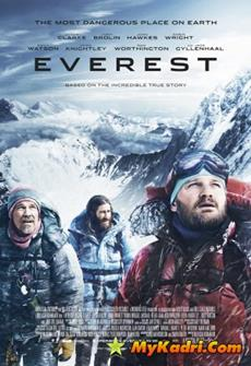 Everest / ევერესტი
