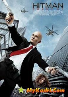 ჰიტმენი: აგენტი 47 / Hitman: Agent 47
