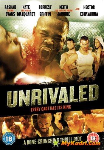 Unrivaled / შეუდარებელი (ქართულად)