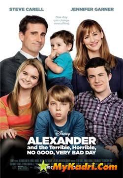 ალექსანდრე და საშინელი, აუტანელი, ძალიან ცუდი დღე / Alexander and the Terrible, Horrible, No Good, Very Bad Day