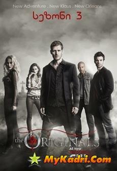 ორიგინალები სეზონი 3, The Originals Season 3