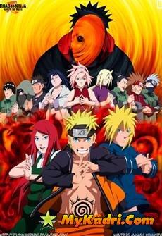 ნარუტო სეზონი 8 / Naruto Season 8